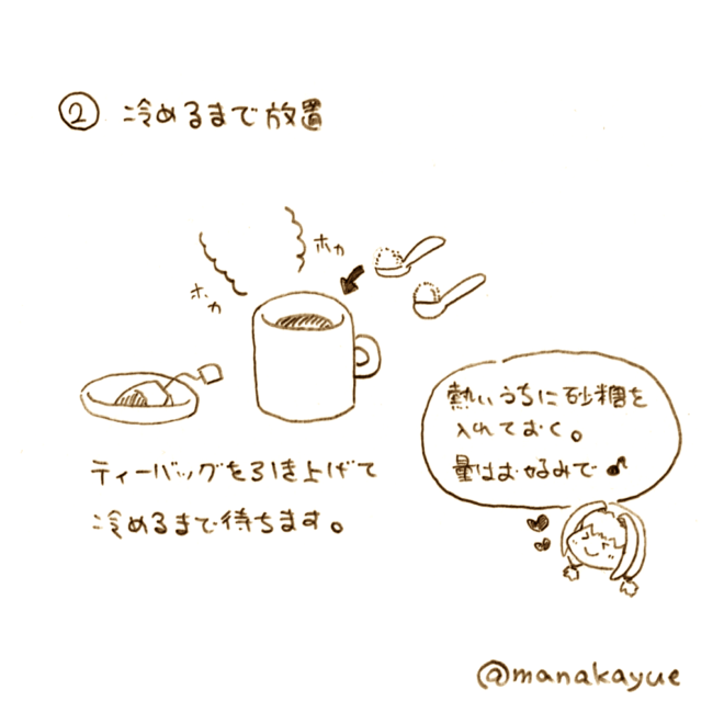 iced-milk-tea-03