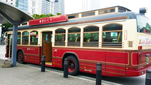 観光周遊バス『あかいくつ』